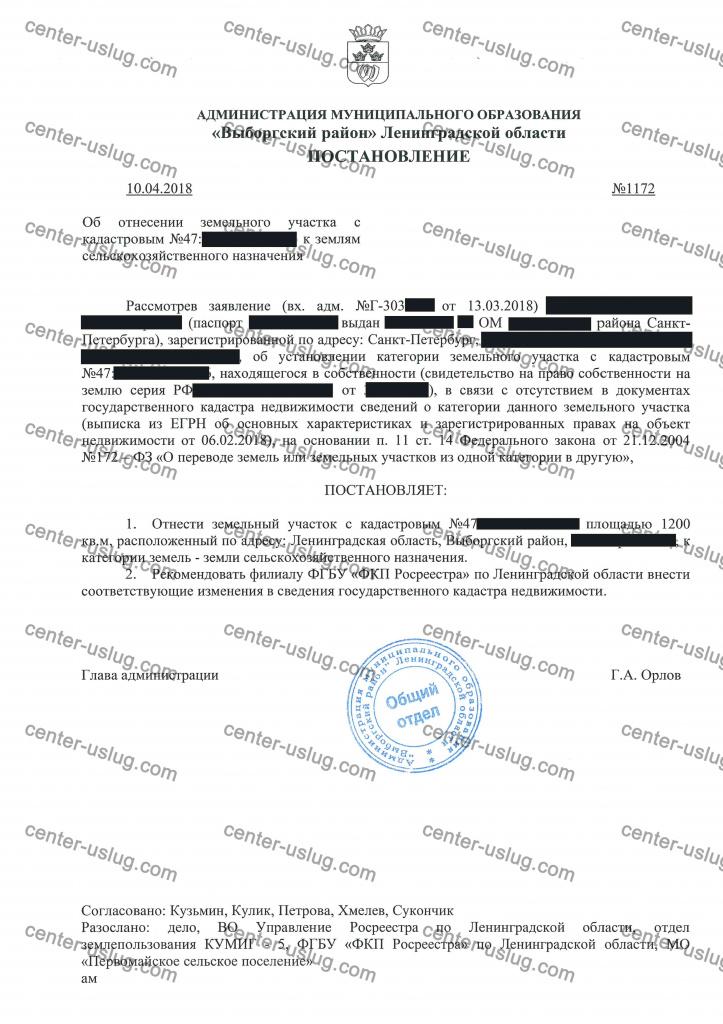 В любом мфц г москвы можно узнать задолженность по оплате коммунальных платежей?